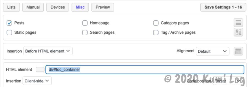特定のHTML elementの前に広告を設置する機能を使い、目次の前に広告を設置
